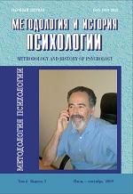 2009. Том 4. Выпуск 3